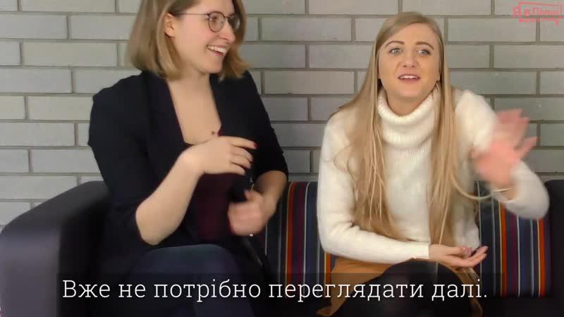 Польські дівчата обирають українських хлопців та присвячують їм вірші українських поетів. Дивіться 14 лютого на YAVP.PL