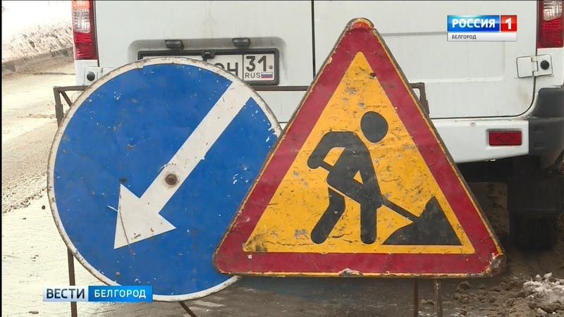 В Белгороде проводят ямочный ремонт дорог