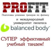"Логотип ТК ""ProFIT"". ФИТНЕС - ОБУЧЕНИЕ"