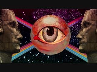 The Claypool Lennon Delirium - Blood And Rockets Movement I, Saga Of Jack Parsons - Mo...