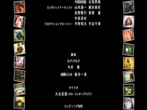 Hottarake no Shima Haruka to Maho no Kagami Ending Song