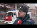 Ярославские спасатели спасали сами себя в чем причина