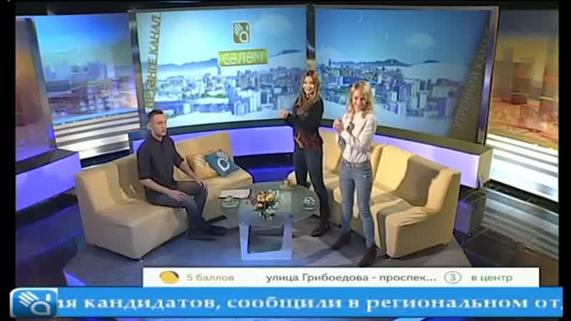 Как Ice-girls ХК Салават Юлаев учили Дмитрия Каретко флагом махать