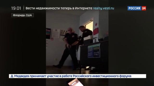 Новости на Россия 24 • Выстрелы в школе: новая стрельба во Флориде