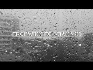 Видео-очерк