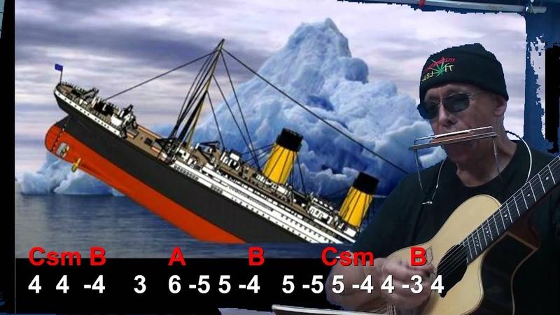 Nº 023 Titanic harmonica( E ) TAB CHORDS GUITAR Mundharmonika