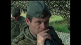 Офицеры (1986 ГДР)