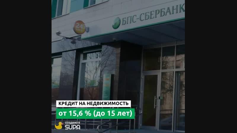кредитные ставки_сроки на 18.11.18