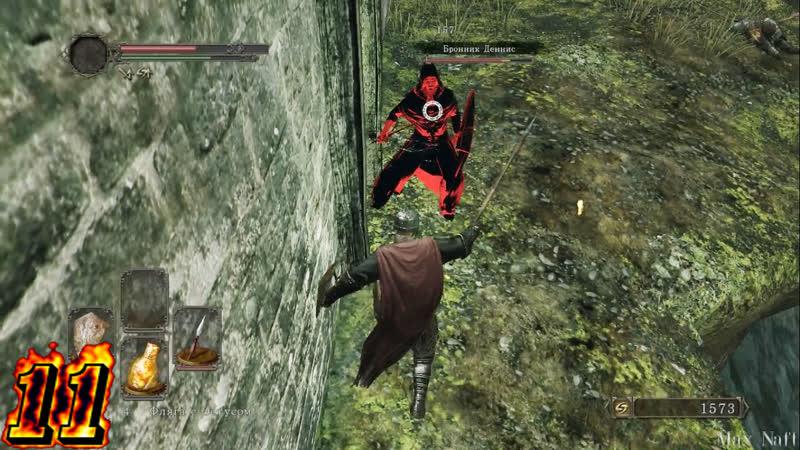 Dark Souls 2-Обследуем забытую часть локации Лес Павших Гигантов.