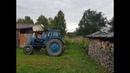 На свинарник за столбиками на тракторе ЛТЗ Т 40АМ