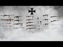 Пехотное оружие Нацисткой Германии во время второй мировой войны