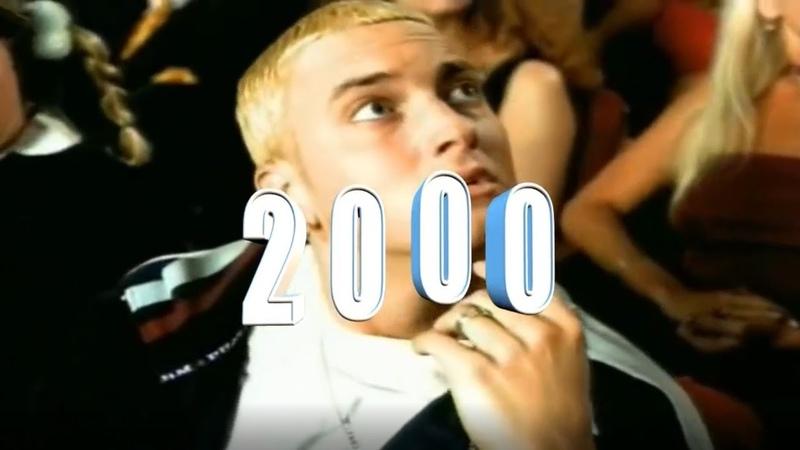 Топ 100 Лучшие Хиты 2000-х Зарубежные 2000 (Подборка Клипов)