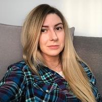 Оксана Галицына
