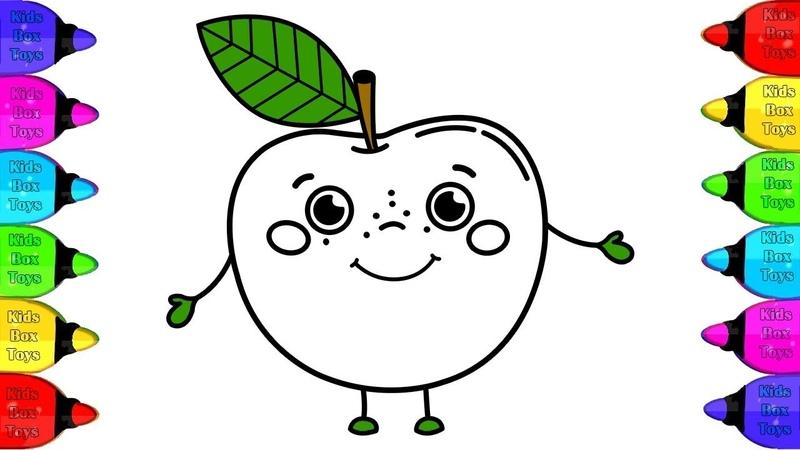 Zeichne und glänze die Apfelfarbe | Wir lernen die Apfelfarbe | How to drawing and coloring Apple