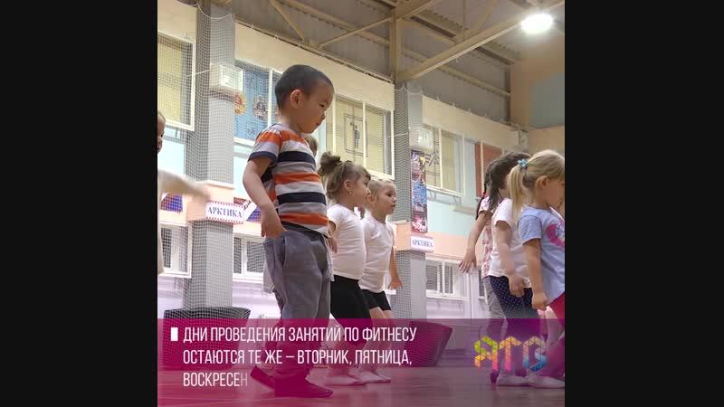 В СОЦ «Арктика» возобновляются занятия в секции по спортивным бальным танцам