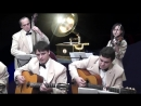 Minor Swing (Django Reinhardt, Stéphane Grappelli). Jazz-band Retro (Saratov).mp4