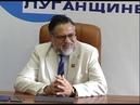 Пресс конференция с и о министра иностранных дел ЛНР Владиславом Дейнего