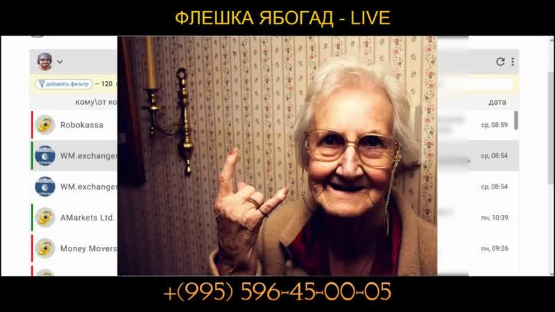Afinance.pro/independent-trading-ru/g/SUVWE