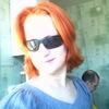 Elena Denisenko