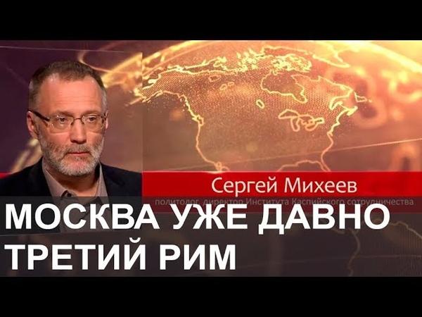 Духовный Русский мир столкнулся с украинским политическим предательством. День ТВ 16.11.18