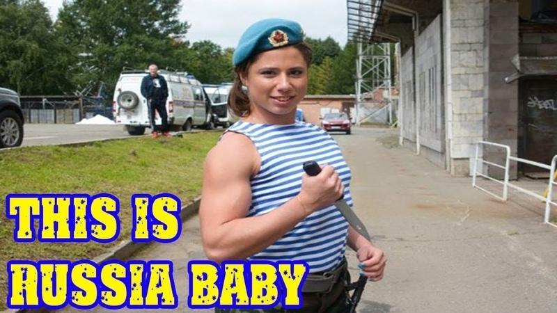 ETO ROSSIYA DETKA RUSSKIE PRIKOLY