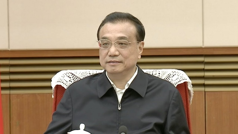 Chinese Premier Li stresses need to deepen supply side reform