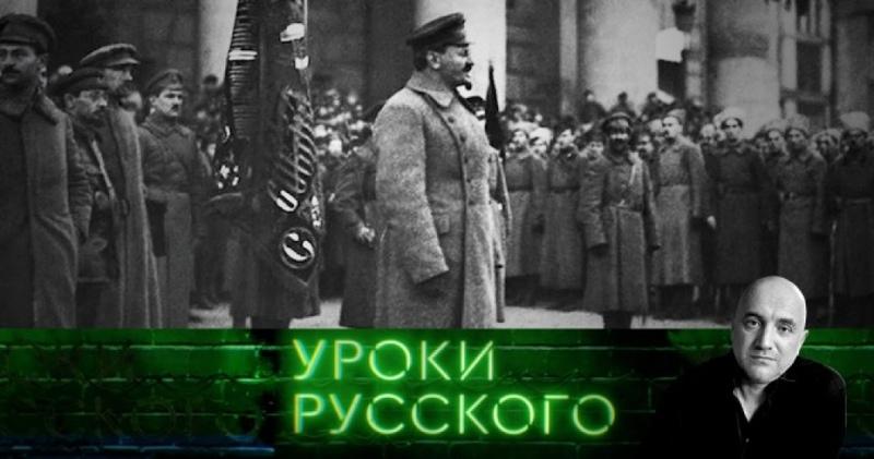 «Захар Прилепин. Уроки русского». Урок №54. Берия. Ночь пройдет, сгинет страх