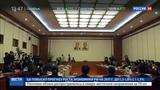 Новости на Россия 24 Из тюрьмы КНДР американского студента вернули в состоянии комы