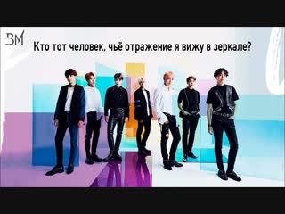 RUS SUB BTS - FAKE LOVE (JAPANESE VERSION)