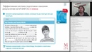 5 04 2018 Macmillan Exam Skills for Russia построй свою траекторию успешной подготовки к ЕГЭ