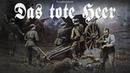 """Soldatenlied des 1 Weltkriegs """"Das tote Heer Liedtext"""
