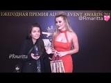 Сара Окс -яркая звезда и победительница в 2 номинациях премии Alusso Event Awards 2019