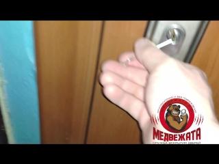 Вскрытие двери в Мурманске