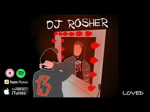 DJ ROSHER feat. TEDD - LOVED (Audio)