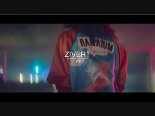 Zivert - Life (Shnaps & Jay Filler Remix) [Music Video]