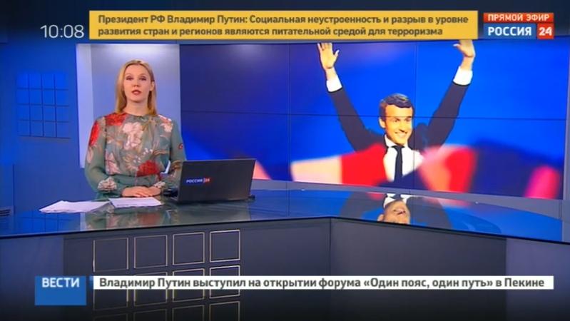 Новости на Россия 24 • В Париже готовятся к церемонии инаугурации Эммануэля Макрона