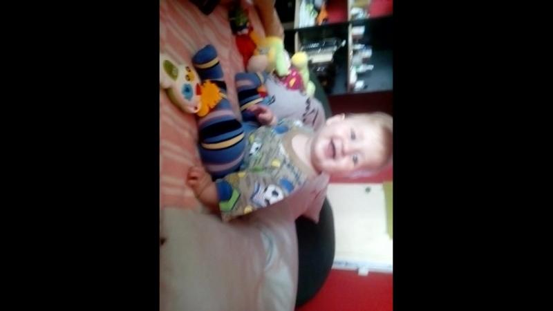 сынок 8 месяцев