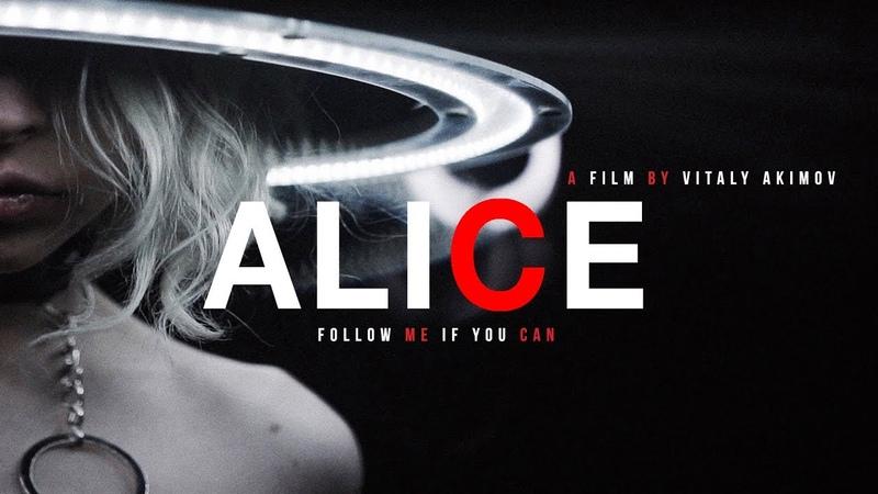 ALAI OLI - ALICE (Full-length Film By Vitaly Akimov)