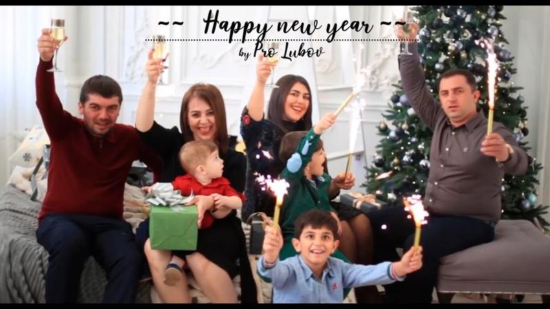 Новогодняя открытка Наше маленькое чудо