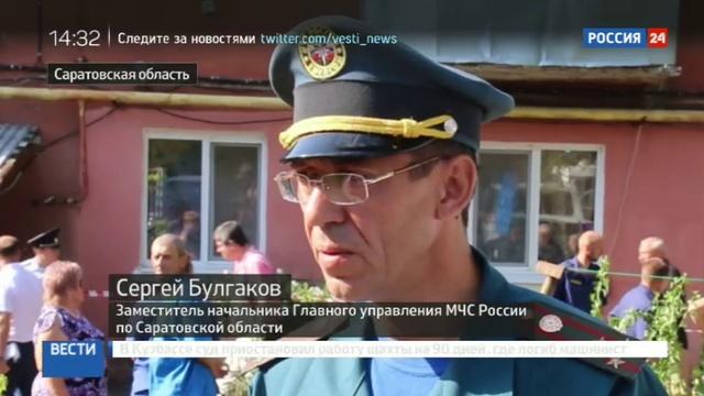 Новости на Россия 24 • В Саратовской области обрушилась часть аварийного дома