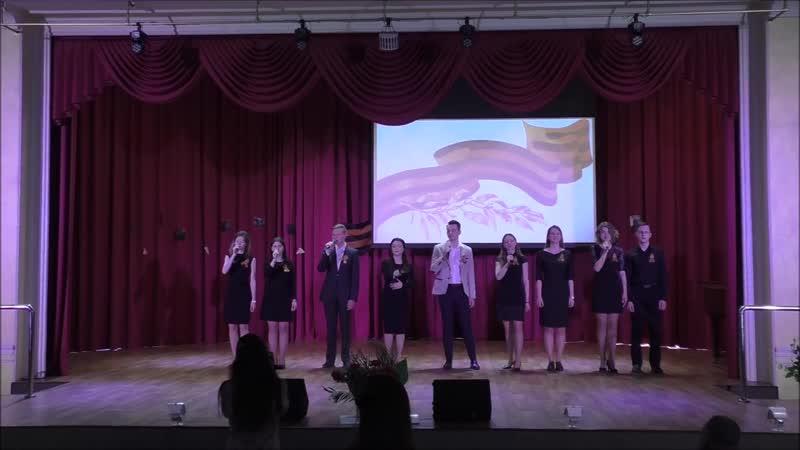 Литературно-художественный концерт «Георгиевская ленточка 2018»