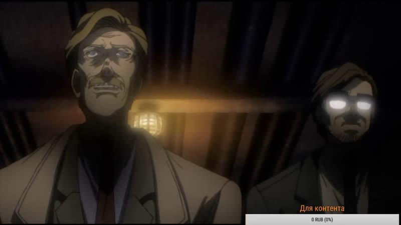 Аниме Хеллсинг OVA 1-5 серии