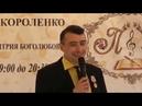 Музыкально-поэтическая гостиная Павла Пикалова 10.07.2018