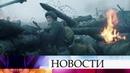 В мировой прокат выходит военно историческая драма Несокрушимый