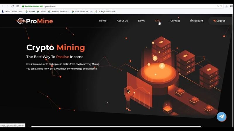 Promine.co (до 6% ежедневно на 30 дней) Обзор и Первый депозит от Investors-protect.ru