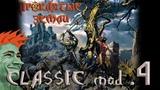 Проклятые Земли обзор игры по сети. Classic mod стрим №4