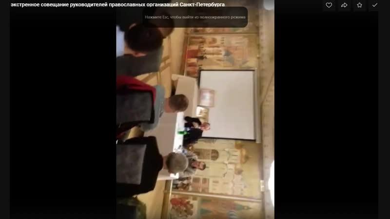 Председательствует Цыганков (РИА Катюша)