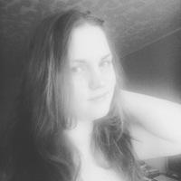 Ксения Лисичкина