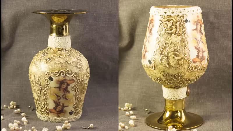 Декупаж бутылок декупаж на стекле для начинающих мастер класс старинная бутылка битум патина