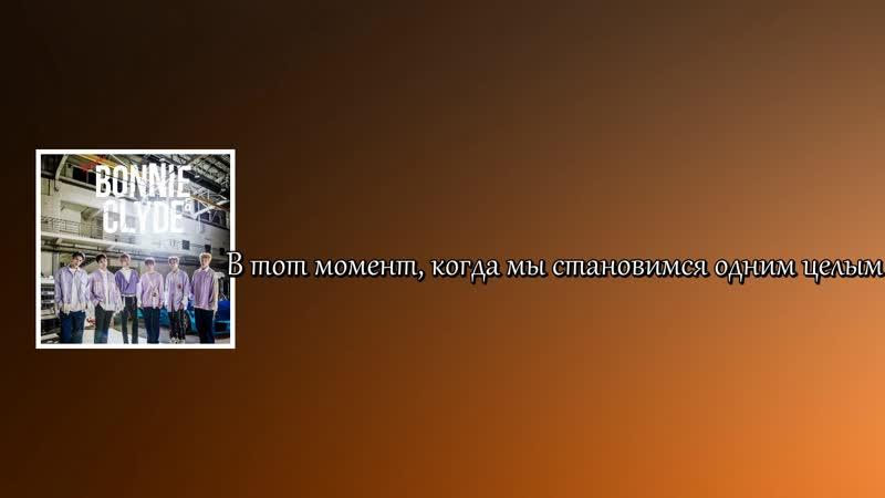24K - INTRO (LUV IT) (рус. саб)